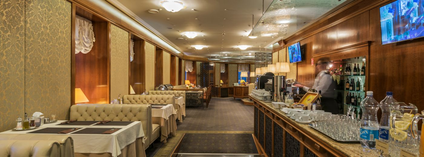 Congress Hotel Restaurant